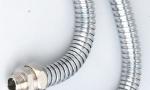 Produse COSMEC - accesorii pentru instalatii electrice